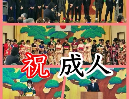 決意を新たに龍江地区成人式