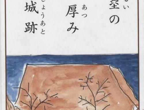 「百人一首大会・龍江かるた大会」1/27㈯開催